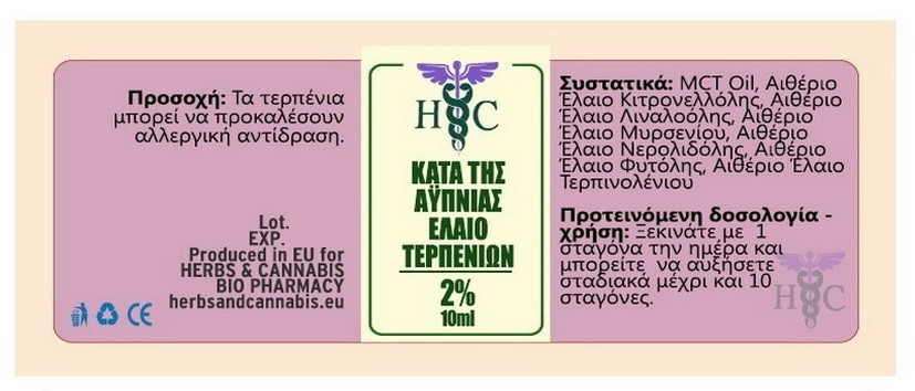 https://herbsandcannabis.eu/wp-content/uploads/2019/11/07-katatisaypnias.jpg